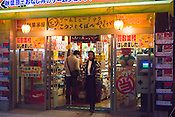 A young lady leaving a retro-game shop in the 'otaku' shopping district of Osu, Nagoya.
