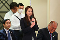 Rie Tanaka, March 26, 2014 : a conference held by directors of Tokyo Organizing Committee of the Olympic and Paralympic Games <br /> in Tokyo, Japan. (Photo by Yohei Osada/AFLO SPORT)