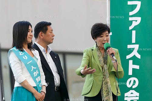 Yuriko Koike (R), Tokyo Governor and leader of the Tomin First no Kai (Tokyo Citizens First) party, delivers a street speech while campaigning for Tokyo's Metropolitan Assembly elections outside Kamata Station on June 16, 2017, Tokyo, Japan. Koike, the leader of the political party Tomin First no Kai, showed support for the party fellow candidate Ai Mori for city elections which will be held on July 2. (Photo by Rodrigo Reyes Marin/AFLO)