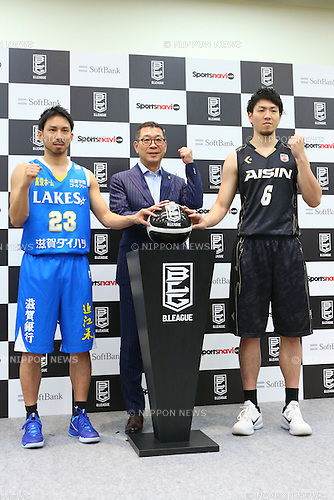 (L-R) <br /> Yutaka Yokoe (Lakestars), <br />  Masaaki Okawa, <br /> Makoto Hiejima (SeaHorses), <br /> JUNE 10, 2016 - Basketball : <br /> B.LEAGUE chairman Masaaki Okawa and players <br /> attend the press conference <br /> to announce the opening day and schedule of the 2016-2017 season in Tokyo, Japan. (Photo by AFLO SPORT)