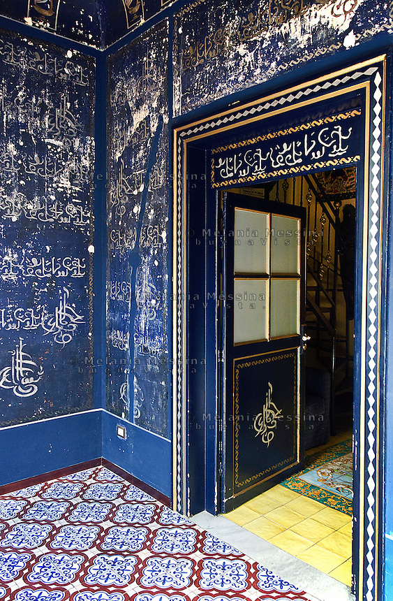 messina muslim Almadina (or medina) is important for muslims mainly for: al-madina (or medina) is the second holiest islamic city (after makkah or mecca)it is the.