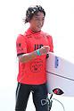 Surfing: ISA World Surfing Games