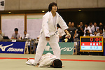 Momo Tamaoki,<br /> September 13, 2014 - Judo : <br /> All Japan Juior Judo Championships <br /> Women's -57kg Final <br /> at Saitama Kenritsu Budokan, Saitama, Japan. <br /> (Photo by Shingo Ito/AFLO SPORT) [1195]
