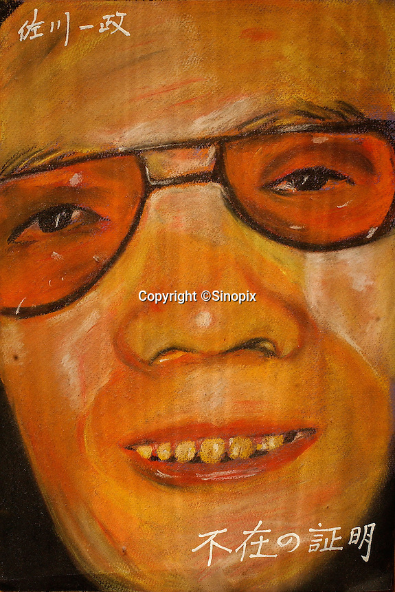 A self portrait by Issei Sagawa, the notorious Japanese cannibal. Sgawa killed and ate  Dutch student Renee Hartevelt while studying in Paris in 1981. He was released in Japan due to political connections after being jailed then placed in a mental institution in Paris. <br /> 14-DEC-05