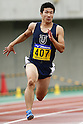The 83rd Japan Student Athletics interscholastic Championships 2014