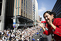 Aiko Hayashi (JPN), OCTOBER 7, 2016 : Japanese medalists of Rio 2016 Olympic and Paralympic Games wave to spectators during a parade from Ginza to Nihonbashi, Tokyo, Japan. (Photo by Yosuke Tanaka/AFLO)