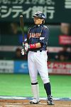 Yoshio Itoi (JPN), .MARCH 2, 2013 - WBC : .2013 World Baseball Classic .1st Round Pool A .between Japan 5-3 Brazil .at Yafuoku Dome, Fukuoka, Japan. .(Photo by YUTAKA/AFLO SPORT)