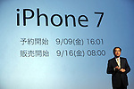 "September 8, 2016, Tokyo, Japan - Japan's mobile communication giant Softbank executive Yasuyuki Imai announces the company will start to sell the new iPhone 7 from September 16 and they will start the new rate plan, 20GB for 6,000 yen per month ""Giga monster"" in Tokyo on Thursday, September 8, 2016. Softbank also annouced they will start the fifth generation (5G) mobile communication service Massive MIMO in this month    (Photo by Yoshio Tsunoda/AFLO) LWX -ytd-"