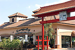 Wazzabi Japanese Steakhouse & Sushi Bar, Orlando, Florida