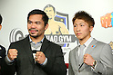 Manny Pacquiao opens Pacquiao Gym in Tokyo