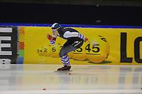 SCHAATSEN: HEERENVEEN: 16-01-2016 IJsstadion Thialf, Trainingswedstrijd Topsport, Manouk van Tol, ©foto Martin de Jong