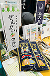 Sendai Prefecture products on display at the 41st International Food and Beverage Exhibition (FOODEX JAPAN 2016) on March 8, 2016, Chiba, Japan. 3,000 exhibitors from 78 nations are showcasing their products in Asia's largest food and beverage trade show held at Makuhari Messe. This year organisers expect 75,000 visitors during the four day show from March 8 to 11. (Photo by Rodrigo Reyes Marin/AFLO)