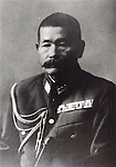 Undated - Shizuichi Tanaka (1887-1945) is a general of the Imperial Japanese Army. At the end of World War II, he was commander in Chief of the Eastern District Army. (Photo by Kingendai Photo Library/AFLO)