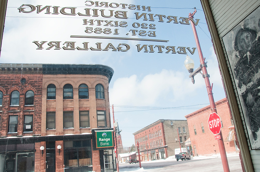 The Vertin Art Gallery in downtown Calumet Michigan.