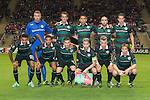 SCB BRAGA - FC 2015 - 2016