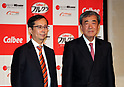 """May 25, 2017, Tokyo, Japan - Chinese online commerce giant Alibaba CEO Daniel Zhang (L) smiles with Japanese food maker Calbee chairman Akira Matsumoto as they announce Calbee will sell their popular breakfast cereal """"Frugra"""" to Chinese market through Alibaba's cross-border e-commerce website """"Tmall Global"""" in Tokyo on Thursday, May 25, 2017. Calbee aims at to sell Frugra 100 billion yen in overseas market.   (Photo by Yoshio Tsunoda/AFLO) LwX -ytd-"""