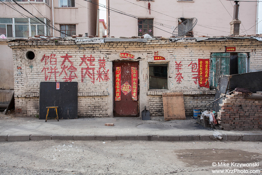 Old run down restaurant in the Shanxi Province of China