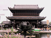 Higashi-Honganji is the largest wooden structure in Kyoto and one of the largest wooden buildings in the world (1571). It's the headquarters of the Honganji branch of Jodo-Shinshu Buddhism.