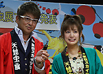 July 13, 2018, Tokyo, Japan - Japanese actor Sho Aikawa and TV personality Kabutomushi Yukari attend a promotional event for an insect exhibition at the Skytree town in Tokyo on Friday, July 13, 2018. The annual insect show which attracts summer vacationers will be held from July 14 through September 2.      (Photo by Yoshio Tsunoda/AFLO) LWX -ytd-