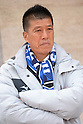2015 J1 - Ventforet Kofu 1-0 Nagoya Grampus
