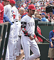 Yu Darvish (Rangers),<br /> APRIL 10, 2015 - MLB :<br /> Yu Darvish of the Texas Rangers in the dugout during the Major League Baseball game against the Houston Astros at Globe Life Park in Arlington in Arlington, Texas, United States. (Photo by AFLO)