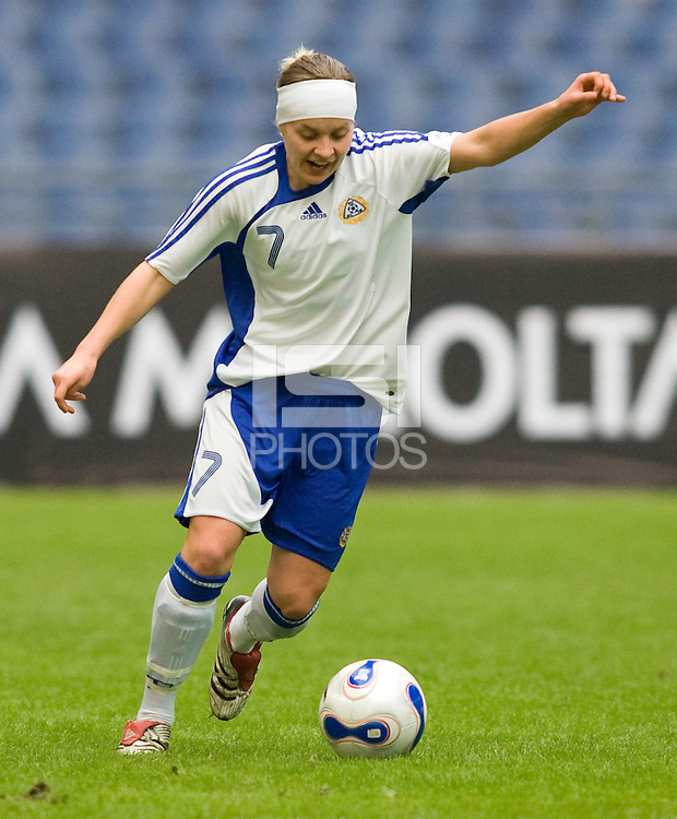 Essi Sainio. The U.S. defeated Finland, 4-1 during the Four Nations Tournament in  Guangzhou, China on January 18, 2008.
