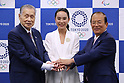 Official film director inauguration for Tokyo 2020 Olympic Games