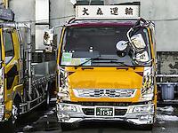 Fighter Truck in Ota, Japan 2014.