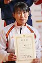 Moe Kaifuchi (JPN), APRIL 15, 2012 - Canoeing : Moe Kaifuchi of japan pose during the 2012 Canoeing NHK Cup slalom Competitions, Women's Kayak Single race victory ceremony at Ida River, Toyama, Japan. (Photo by Yusuke Nakanishi/AFLO SPORT) [1090]