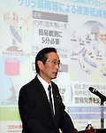 October 18, 2016, Tokyo, Japan - Japan's troubled electronics giant Toshiba executive vice president Naoto Nishida speaks before press at a press conference at the company's headquarters in Tokyo on Tuesday, October 18, 2016. Toshiba announced the company's revised technology strategy with the company still recovering from a big loss due to an accounting scandal.   (Photo by Yoshio Tsunoda/AFLO) LWX -ytd-
