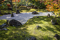 Entsuin Temple has two noteworthy gardens.  There is a Japanese-style moss garden with a heart shaped pond, as well as a stone and moss garden nearer the entrance to Entsuin.  Entsuin was built in 1646 near Zuiganji Temple to house the mausoleum of Date Mitsumune, the son of the ruling local feudal lord Date Terumune. The temple is devoted to Kannon, the Buddhist goddess of mercy. Mitsumune died an untimely death at the age of 19.  Entsuin's main hall was originally Mitsumune's summer residence in Tokyo before his death, and was relocated to Matsushima by his father, who surrounded the structure with gardens and renamed it Daihitei or mercy in Japanese.