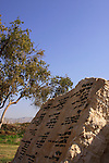 Israel, Beth Shean Valley, a memorial to the parents of the pioneers of Kibbutz Tirat Zvi