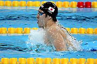 SETO Daiya JPN <br /> Men's 400m Individual Medley <br /> Hangh Zhou 15/12/2018 <br /> Hang Zhou Olympic & International Expo Center <br /> 14th Fina World Swimming Championships 25m <br /> Photo Andrea Staccioli/ Deepbluemedia /Insidefoto