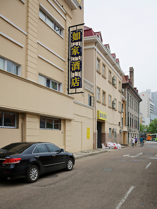 Butterfield & Swire's Sugar Godown,  With A Better View Of The Yard Entrance.  Qingdao (Tsingtao).