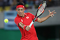 Kei Nishikori (JPN), <br /> AUGUST 8, 2016 - Tennis : <br /> Men's Singles Second Round <br /> at Olympic Tennis Centre <br /> during the Rio 2016 Olympic Games in Rio de Janeiro, Brazil. <br /> (Photo by Koji Aoki/AFLO SPORT)