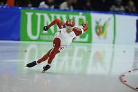 SCHAATSEN: HEERENVEEN: 14-12-2014, IJsstadion Thialf, ISU World Cup Speedskating, Gilmore Junio (CAN), ©foto Martin de Jong