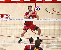STANFORD, CA; January 26, 2017; Men's Volleyball, Stanford vs USC.