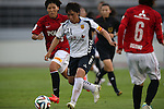 Megumi Takase (INAC),<br /> AUGUST 17,2014 - Football / Soccer : 2014 Nadeshiko League, between Urawa Reds Ladies 0-1 INAC KOBE LEONESSA at Urawakomaba Stadium, Saitama, Japan. (Photo by Jun Tsukida/AFLO SPORT)