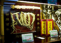 Ginseng roots sold in a traditional Chinese medicine shop in Wangfujing Street, Beijing, China