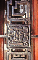 Frank Lloyd Wright: Ennis-Brown House, Los Angeles.  Mayan  Detail.  Photo 1976.