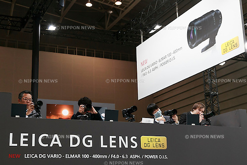 Visitors test Leica DG lenses at the CP+ 2016 Camera & Imaging Show on February 25, 2016, in Yokohama, Japan. CP+ is the biggest camera and photo imaging showcase in Japan with 132 exhibitors across  1,073 booths in Osanbashi Hall and Pacifico Yokohama, and organizers expect 70,000 visitors over the course of the exhibition that runs until Sunday 28th. (Photo by Rodrigo Reyes Marin/AFLO)