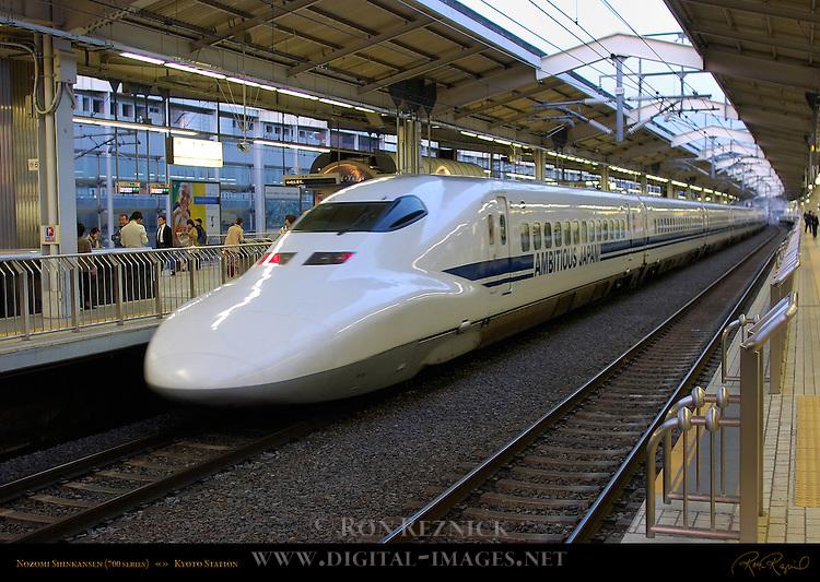 Nozomi 700 Shinkansen Kyoto Station Japan
