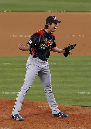 FILE PHOTO : Yu Darvish (JPN), MARCH 23, 2009 - Baseball : Yu Darvish of Japan celebrates during the 2009 World Baseball Classic final game between Japan and Korea at Dodger Stadium in Los Angeles, California, USA. (Photo by AFLO) [2324]