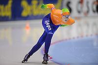 SCHAATSEN: HEERENVEEN: Thialf, World Cup, 03-12-11, 1500m B, Annouk van der Weijden NED, ©foto: Martin de Jong