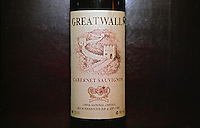 A bottle of Great Wall Cabernet Sauvignon 1995 red wine - the Great Wall on the label of course. China National Cereals, Oils & Foodstuffs Import and Export Corp Beijing, China, Asia