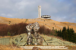 Buzludzha monument former communist party headquarters, Bulgaria