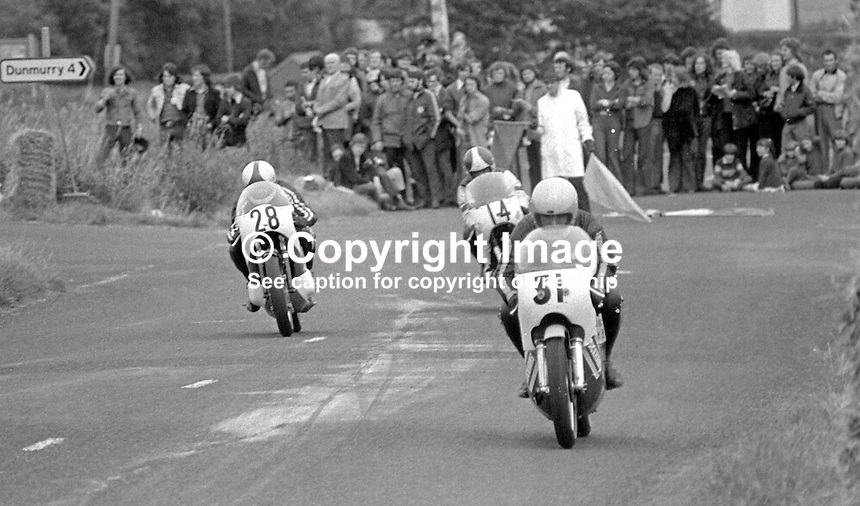 Ulster Grand Prix - 1973 - 197308180571R Can you identify the riders in this photo? If you can please get in touch.<br />