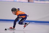 SCHAATSEN: LEEUWARDEN: 08-10-2015, Elfstedenhal, shorttrack Time Trial, Gioya Lancee, ©foto Martin de Jong