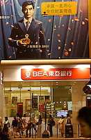 A branch of the Bank of East Asia - BEA - in Hong Kong. BEA is the largest independent local bank in Hong Kong, with total assets of HK$194 billion (US$24.9 billion) as of 30 June 2004. BEA is listed on the Stock Exchange of Hong Kong and is one of the constituent stocks of the Hang Seng Index..