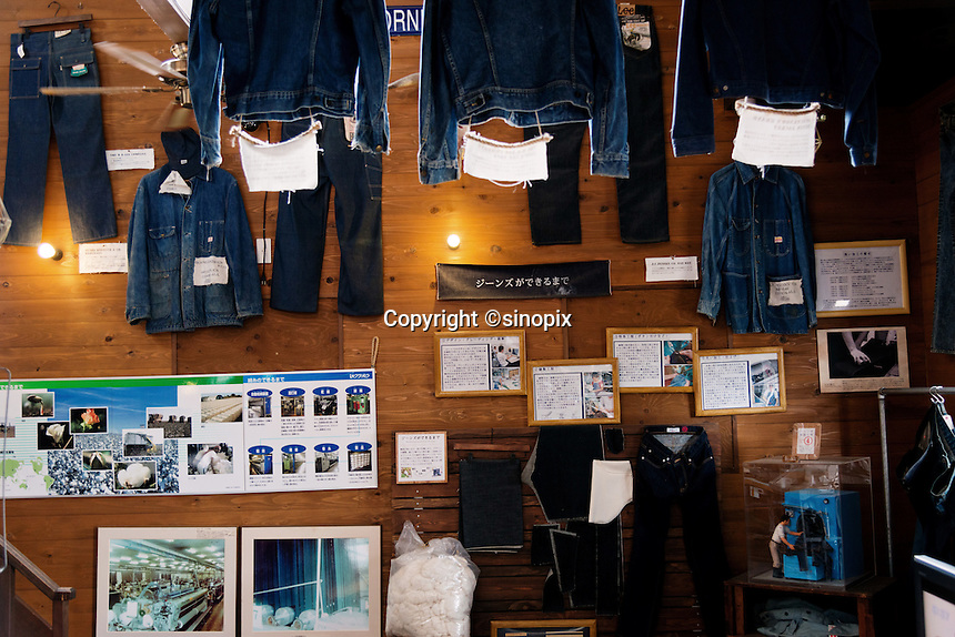 MAY 15, 2014 - KOJIMA, KURASHIKI, JAPAN: Betty Smith CO., Jeans company's Jeans Museum.  (Photograph / Ko Sasaki)